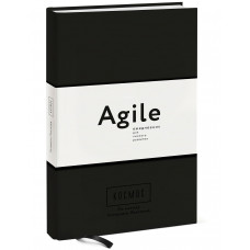 Космос. Agile-ежедневник для личного развития (черная обложка) тв