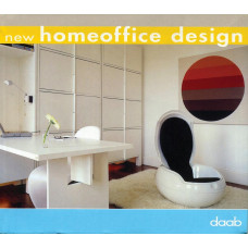 New homeoffice design / Новый дизайн домашних кабинетов