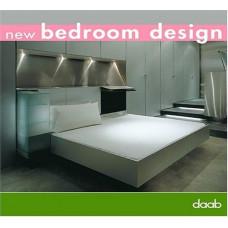 New bedroom design / Новый дизайн спальни