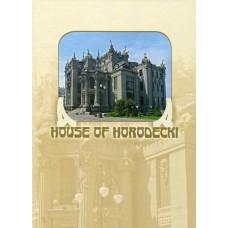 Фотоальбом. Будинок Городецького / House of Horodecki (английский). Ваклер