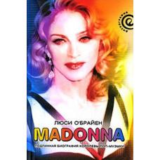 Madonna. Подлинная биография королевы поп-музыки. Люси О'Брайен. Амфора