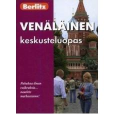 Русский разговорник и словарь для говорящих по Фински Berlitz