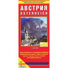 Австрия. Автодорожная и туристическая карта. 1:500 000. Дискус Медиа