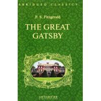 Великий Гетсби (англ.яз., адаптир.) Фицджеральд Ф.С. Антология