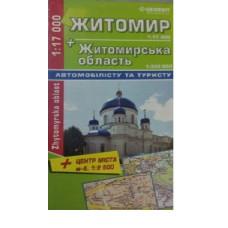 Карта. Житомир та область. Geosvit