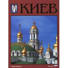 Фотоальбом Киев русский (красный) Ваклер