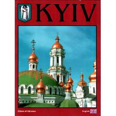 Фотоальбом Киев английский (красный) Ваклер