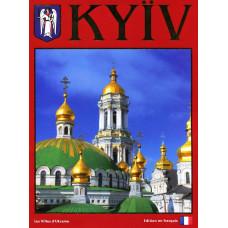 Фотоальбом Киев французский (красный) Ваклер