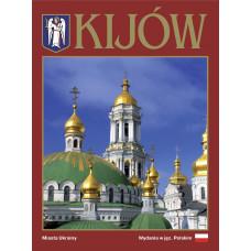 Фотоальбом Киев польский (красный) Ваклер