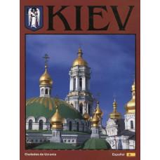 Фотоальбом Киев испанский (красный) Ваклер