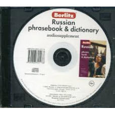 Berlitz. Russian Phrasebook & Dictionary