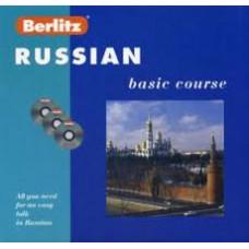 Berlitz. Russian: Basic course (+ 3 CD)