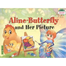 Aline-Butterfly and Her Picture / Бабочка Алина и ее картина