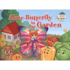 Aline-Butterfly in the Garden / Бабочка Алина в огороде