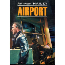 Airport / Аэропорт