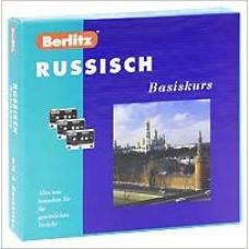 Russisch: Basiskurs + 3 кас+MP3 CD Веrlitz