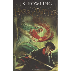 Harry Potter 2 Chamber of Secrets Rejacket [Paperback]