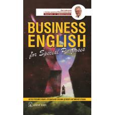 Business english for special purpose. Англо-русский учебный словарь